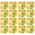 EasiYo Banana - 500g (Multipak) - Bulk Pack (16 Boxes)
